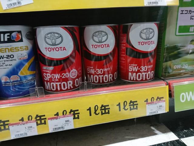 代替:オイル交換 いつ 時期 価格 純正オイル 1L缶