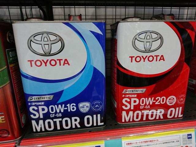 代替:トヨタ 新型SUV カローラクロス オイル交換 費用 純正品